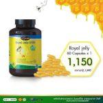 นมผึ้งออสเตรเลีย Auswelllife Royal Jelly 1 กระปุก 60 แคปซูล